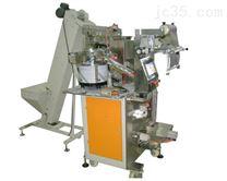 自动上料封装机-大连非标自动化设备