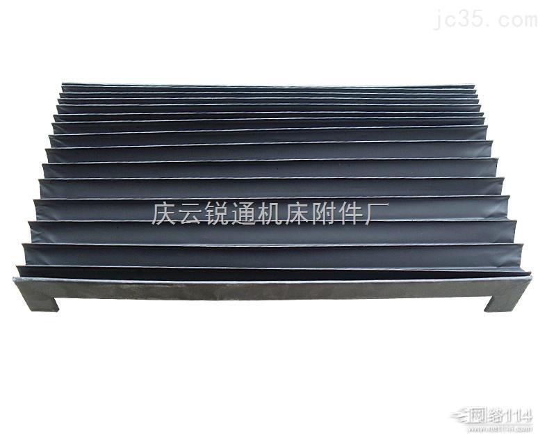 机床风琴式导轨防尘罩zui新价格