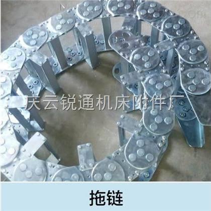厂家直销机床穿线钢铝拖链