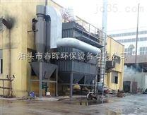 生铁铸造厂熔炼电炉除尘器布袋除尘系统管道配置单