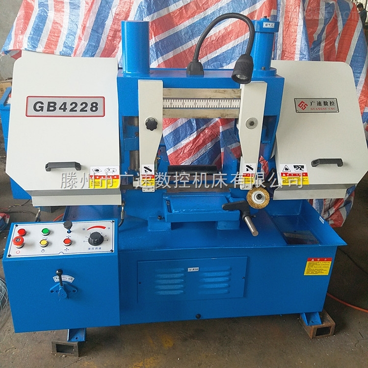 高效率金属带锯床GB4230金属带锯床源头厂家