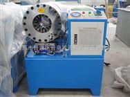 钢管缩管机厂家直推优质钢管缩管机热售钢管加长对接缩管机