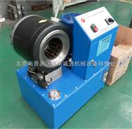 钢管缩管机车间钢管加长对接缩管机全国直销钢管单缸缩管机