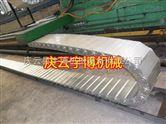 东莞工程钢制拖链 机床线缆拖链 全封闭钢制拖链