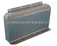 低噪音机床钢板防护罩