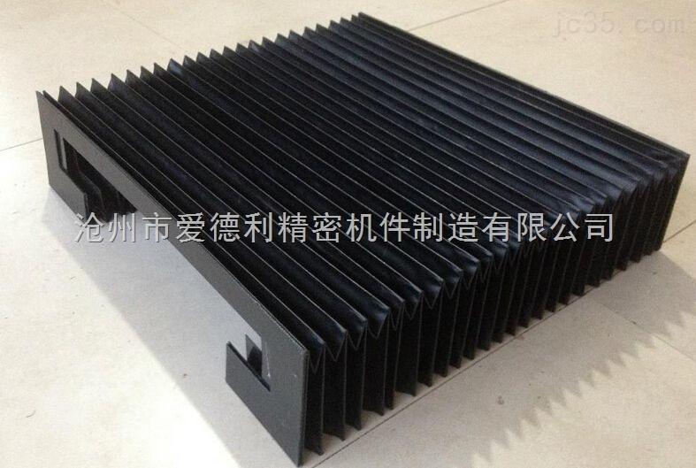数控机床柔性风琴式导轨防护罩