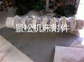 防灰尘机械排气软连接