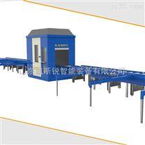 焊接式平台型材切割机