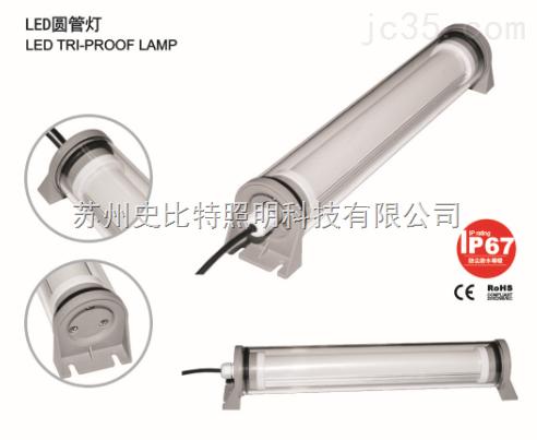 LED63F-2408-圆灯管