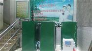 80立方一体化生活污水处理设备报价