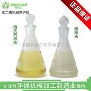 铸铁清洗剂 环保清洗剂 防锈优良 铸铁球墨铸铁专用