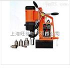 大量供应JC3-JCA1-59QX型磁座取芯钻