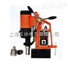 低价供应J3C-JCA1-75QX型磁座取芯钻系列