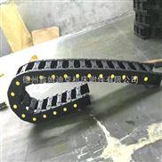 进口机床尼龙电缆拖链