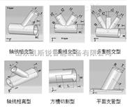 五轴管子相贯线切割机