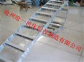 桥架式油管穿线钢铝拖链