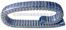 機床保護套 電纜保護套導管保護套大量定制