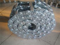 冶炼设备专用TL65钢制拖链 钢铝拖链