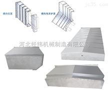 機床導軌鋼板防護罩 鋼制伸縮式防護罩