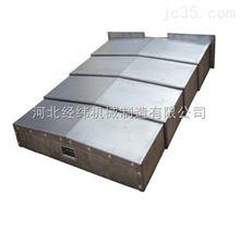 河北經緯專業生產不銹鋼鋼板防護罩