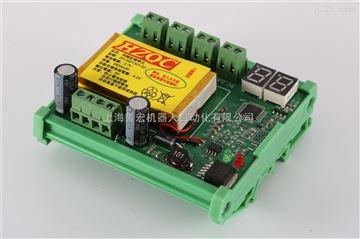 ZH-FM-QDM80-RH01集成模组