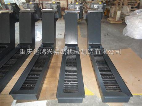 龙门钻床链板式排屑机