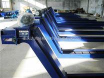 CNC数控机床链板排屑机