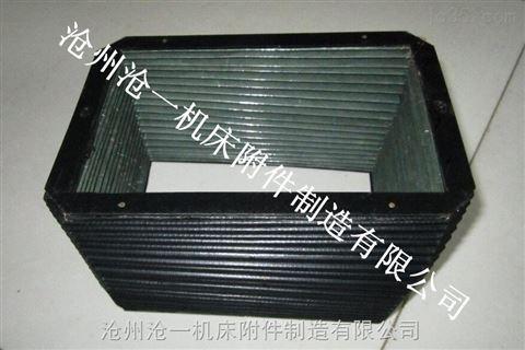 一字型导轨丝杠伸缩风琴防护罩