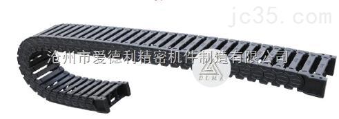 工程塑料拖链专业生产厂家