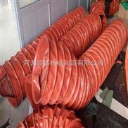 江苏耐高温伸缩风管材质 空气输送专用风管