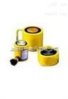 大量供应RCS101 单作用薄型液压千斤顶
