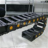 东莞拖链厂家直销 弯曲半径任选 牢固耐用 工程塑料拖链