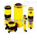 特价供应SM50-200双作用液压千斤顶