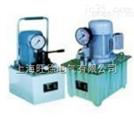 厂家直销CZB6300超高压电动油泵泵站