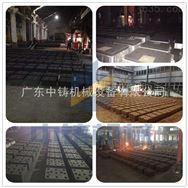广东中铸垂直造型机云南粘土砂造型机