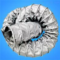直徑350負壓耐腐蝕硅膠布除塵風管【雙11現貨】