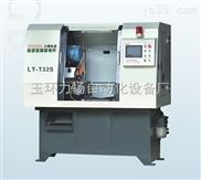 LY-32-金属圆锯机 专业金属圆锯机到力扬