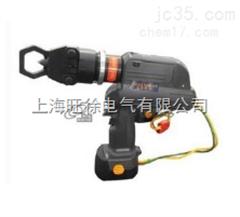 优质供应REC-M36充电式螺母破切器