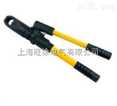 低价供应EP-2432A整体式液压螺帽破切器
