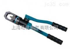 厂家直销YP-24A 螺母劈开器切除器