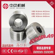 钢筋滚丝机专用滚丝轮批发 工程建筑机械配件 套丝机滚丝轮供应