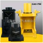 低价供应CAC-756多动能三合一角钢加工机