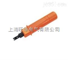 低价供应HT-3140插入工具