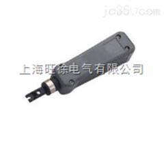 大量供应HT-3240插入工具