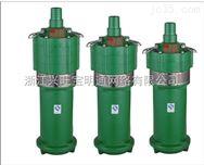 1井用多级潜水泵