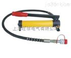 优质供应CP-180液压手动泵