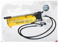 厂家直销CP-700-D带压力表液压手动�泵