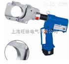 特价供应HSG85 手动液压切刀