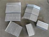 磨床钢板式防护罩