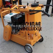 500型汽油混凝土路面切割机